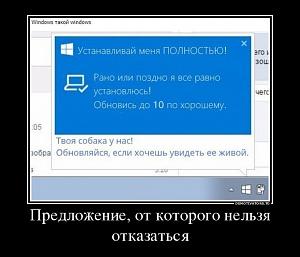 5247540_predlozhenie-ot-kotorogo-nelzya-otkazatsya.jpg