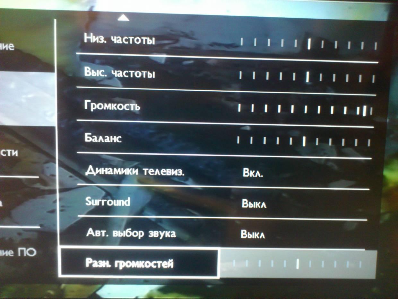 Реалтек программа на звук, Realtek HD Audio Codec Driver - скачать бесплатно Realtek 11 фотография