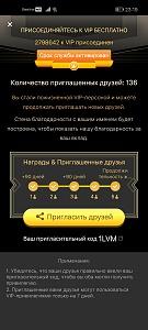 screenshot_20211009_231907_free.tube.premium.advanced.tuber.jpg