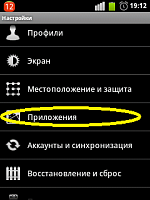 screenshot-1367248373109.png
