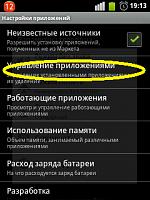 screenshot-1367248382183.png