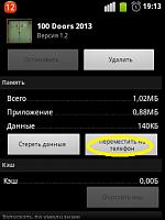 screenshot-1367248409094.png