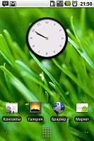 android_2-1_screenshot.png