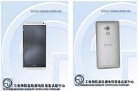 htc-one-max-china-tenaa-11-480x316.jpg