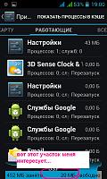 screenshot_2014-01-03-19-01-00.png