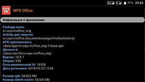 screenshot_20180322-225307.png
