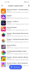 screenshot_20201102_102549_com.aurora.store.jpg