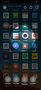 screenshot_2021-07-20-12-20-10-154_com.miui.home.jpg