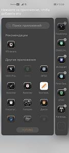 screenshot_20210720_130620_com.sec.android.app.sbrowser.jpg