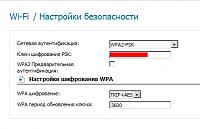 dir-300nru_android_digma_idx9_3g_security.png
