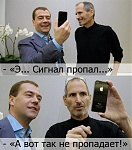 1277970705_steve-jobs-znaet-kak-nado-3-foto-video_2.jpg