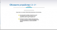 2012-02-09_100829.png