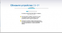 2012-02-09_100945.png