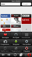 1324626894_opera-mobile-android.png