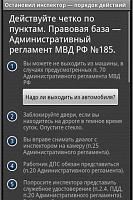 1518219.jpg