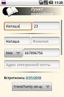 570750.jpg