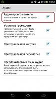 screenshot_2014-03-14-18-51-03.jpg