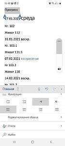 screenshot_20211010-164836_office.jpg