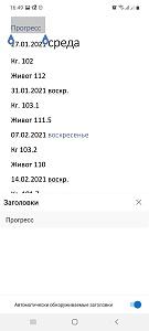 screenshot_20211010-164906_office.jpg