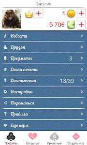 screenshot_20180519-222452.png