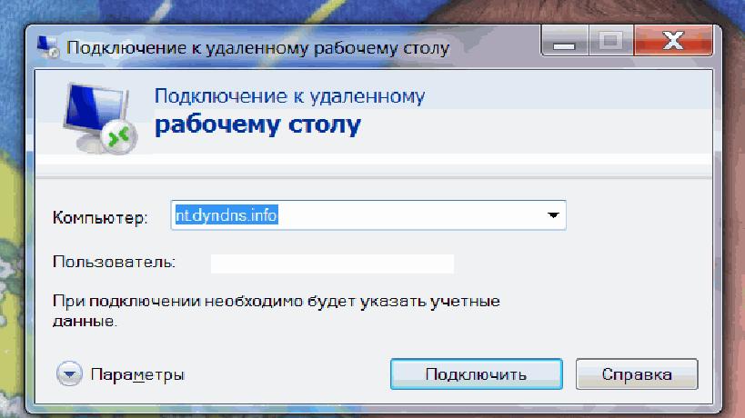 RDP (Remote Desktop Protocol, протокол удалённого рабочего стола) .