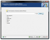 how-install-windows-xp-5.jpg
