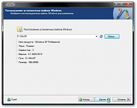how-install-windows-xp-6.jpg