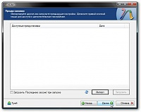 how-install-windows-xp-7.jpg
