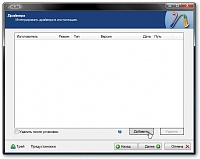 how-install-windows-xp-9.jpg