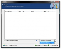 how-install-windows-xp-10.jpg