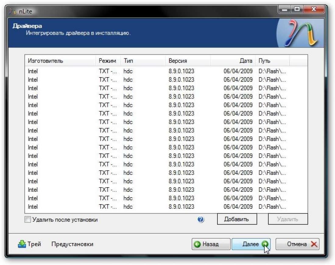 Как заменить лицензионный ключ в XP SP2. Операционные системы