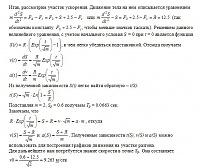 mov_1.jpg
