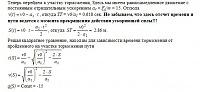 mov_2.jpg
