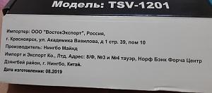 20200113_163916.jpg