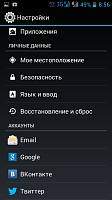 screenshot_2013-07-17-08-56-19.png