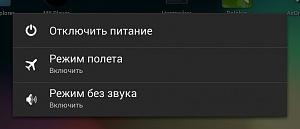 safe_mode1.jpg