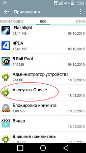 screenshot_2015-11-06-17-53-35.png