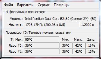 Название: CoreTemp-Scr.png Просмотров: 92  Размер: 24.8 Кб
