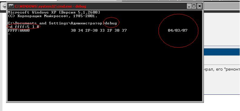 ��������: BIOS DATE.JPG ����������: 95  ������: 28.5 ��