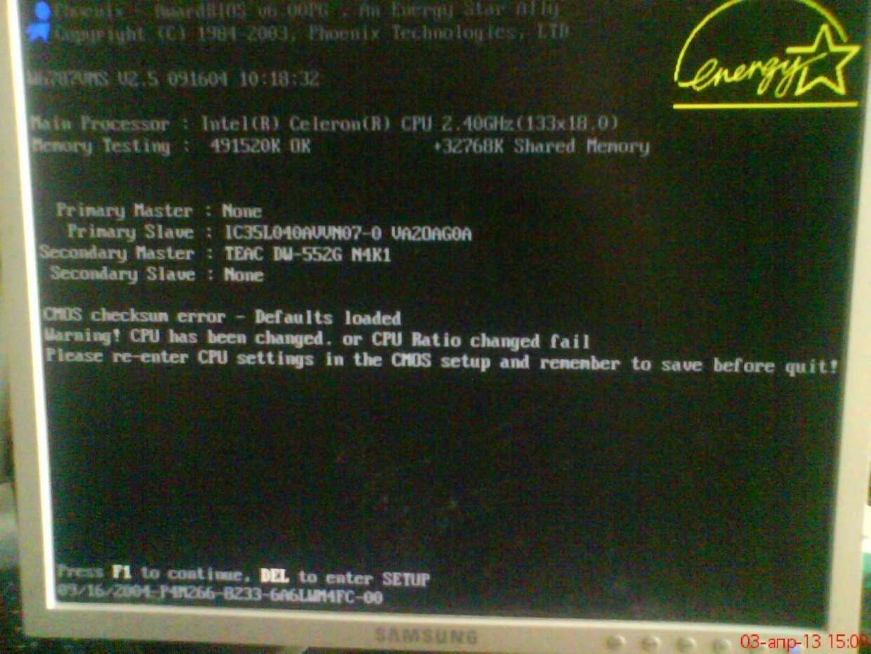 Название: DSC00142.jpg Просмотров: 96  Размер: 109.9 Кб