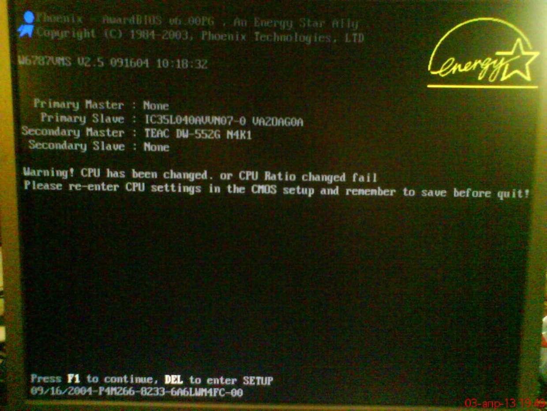 Название: DSC00144.jpg Просмотров: 77  Размер: 104.3 Кб