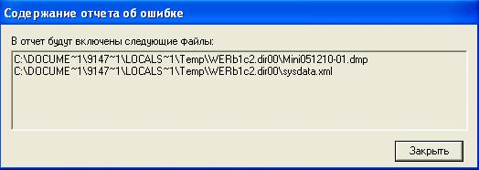 Название: 9bf04fca8774.jpg Просмотров: 85  Размер: 18.6 Кб