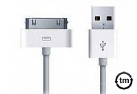 15529-apple-kabel-zaryadka-sinhronizatsiya-ipad-iphone.jpg