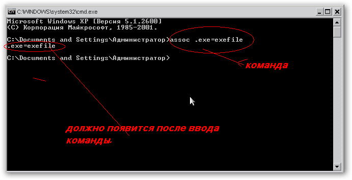 Название: CMD2.png Просмотров: 133  Размер: 14.0 Кб