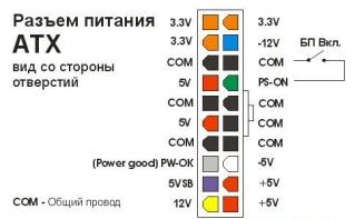 Название: mod-volt00.jpg Просмотров: 347  Размер: 23.2 Кб