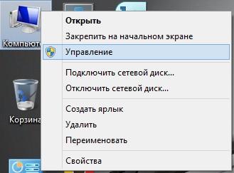 ��������: 1.jpg ����������: 30  ������: 26.7 ��