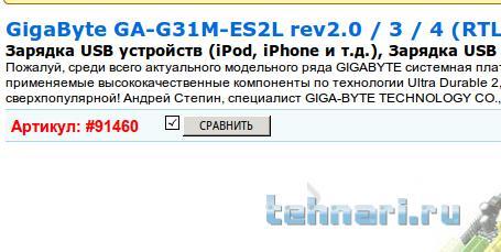 ��������: Screenshot - 15.09.2014 - 22:47:08.png ����������: 16  ������: 26.0 ��