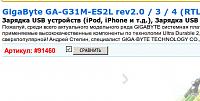 screenshot-15.09.2014-22-47-08.png