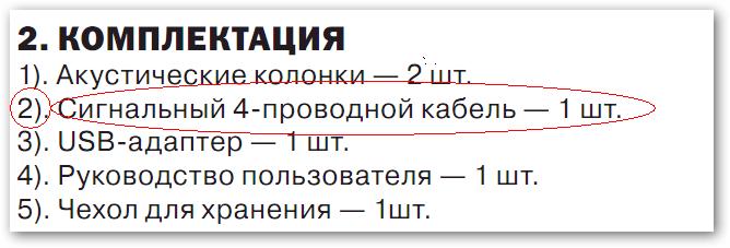 ��������: Sven ps-30 !1.png ����������: 581  ������: 29.9 ��