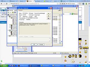 screen6-1-.png